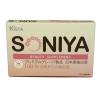 SONIYA (โซนิญ่า 1กล่อง)