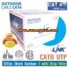 สายแลน Link Cat6 Outdoor (มีสลิง) ตัดแบ่งขาย