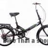 จักรยานพับได้ SPOAT