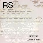 วอลเปเปอร์ลายหลุยส์ FFW-F83