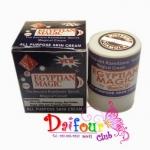 Egyptian Magic Cream 15ml ครีมสารพัดประโยชน์