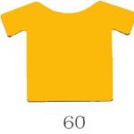 ผ้ายืดคอตตอน 100% สีเหลืองไพร แบ่งขาย สั่งจำนวนน้อยกว่า 10 โล