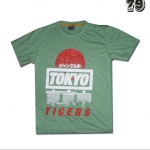 เสื้อยืดชาย Lovebite Size XXL - Tokyo Tiger