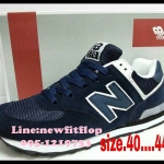 รองเท้า New balance No.N092