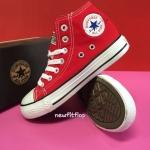 รองเท้าผ้าใบ converse เด็ก