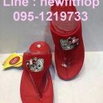 รองเท้า Fitflop No.F0800