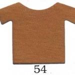 ผ้ายืดคอตตอน 100% สีน้ำตาลอ่อน แบ่งขาย สั่งจำนวนน้อยกว่า 10 โล