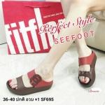 รองเท้าแฟชั่นส้นเตารีด STYLE CHANEL หนัง PU ติดโลโก้ CC ด้านข้างตัวรองเท้า เล่นตัดสีเปนงานทูโทน