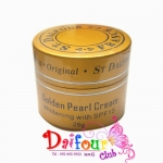 Golden Pearl Cream Whitening with SPF 15 ครีมกันแดดทองคำเนื้อBB เนื้อเนียนติดทน