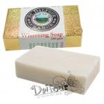 ST.Dalfour Beauty Whitening Soap สบู่น้ำนมบริสุทธิ์ 100g