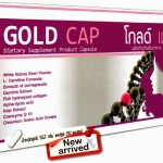 GOLD CAP ผลิตภัณฑ์เพื่อคุณผู้หญิง