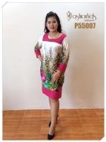 เดรสคอยูเหลี่ยม U Neck Dress XL (Dark Pink)