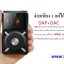 ขาย FiiO X5 สุดยอด DAP เครื่องเล่นเพลงพกพาระดับ High Res ใช้ชิปเสียง Burr Brow PCM1792A และ OPA1612 รองรับไฟล์ Lossless ได้ถึง192k24bit ใช้เป็น USB DAC ได้ รองรับ Micro SD 2ช่อง thumbnail 26