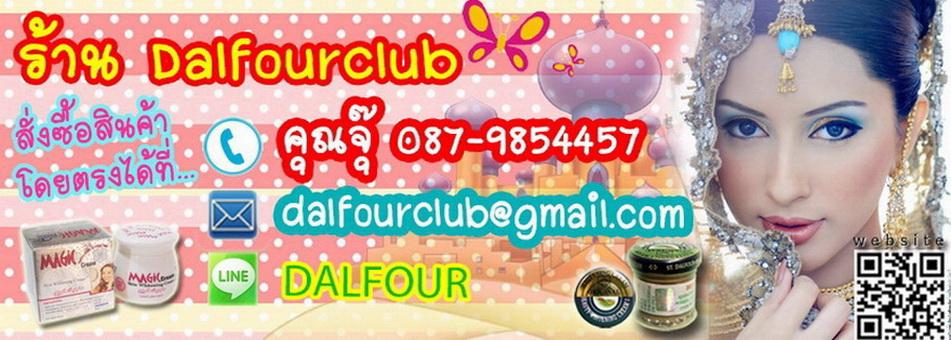 dalfourclub1