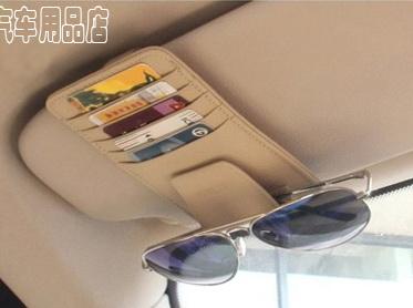 กระเป๋าเก็บบัตร เสียบแว่นตาติดม่านบังแดดรถ
