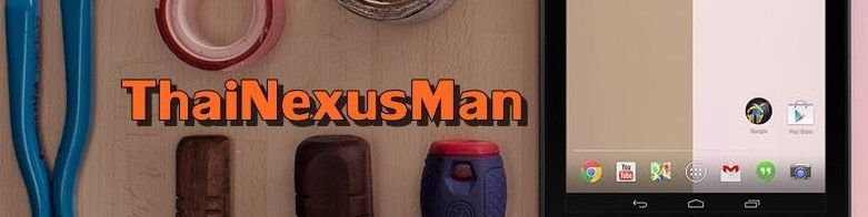 Thai Nexus Man