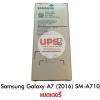 ขายส่ง แบตเตอรี่ Samsung Galaxy A7 (2016) SM-A710 พร้อมส่ง