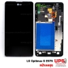หน้าจอชุด LG E975 OPTIMUS G หน้าจองานแท้ แพรแท้