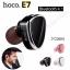 HOCO E7 Bluetooth Headset - หูฟังบลูทูธ ไร้สาย Premium Earphone Bluetooth V4.1. thumbnail 1