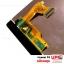 ขายส่ง หน้าจอชุด Huawei P8 พร้อมส่ง thumbnail 5