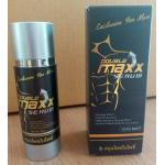 DoubleMaxx Serum ดับเบิ้ลแม็กซ์ เซรั่ม 30 ml 1 ขวด