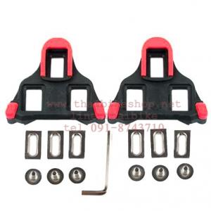 Cleat Set Promend RD2-C SPD