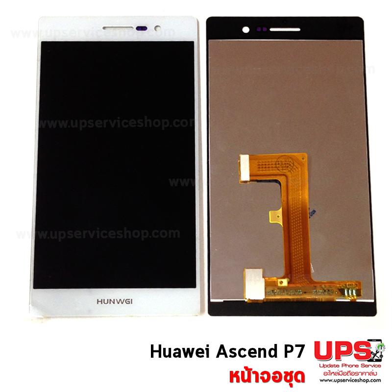 หน้าจอชุด Huawei Ascend P7