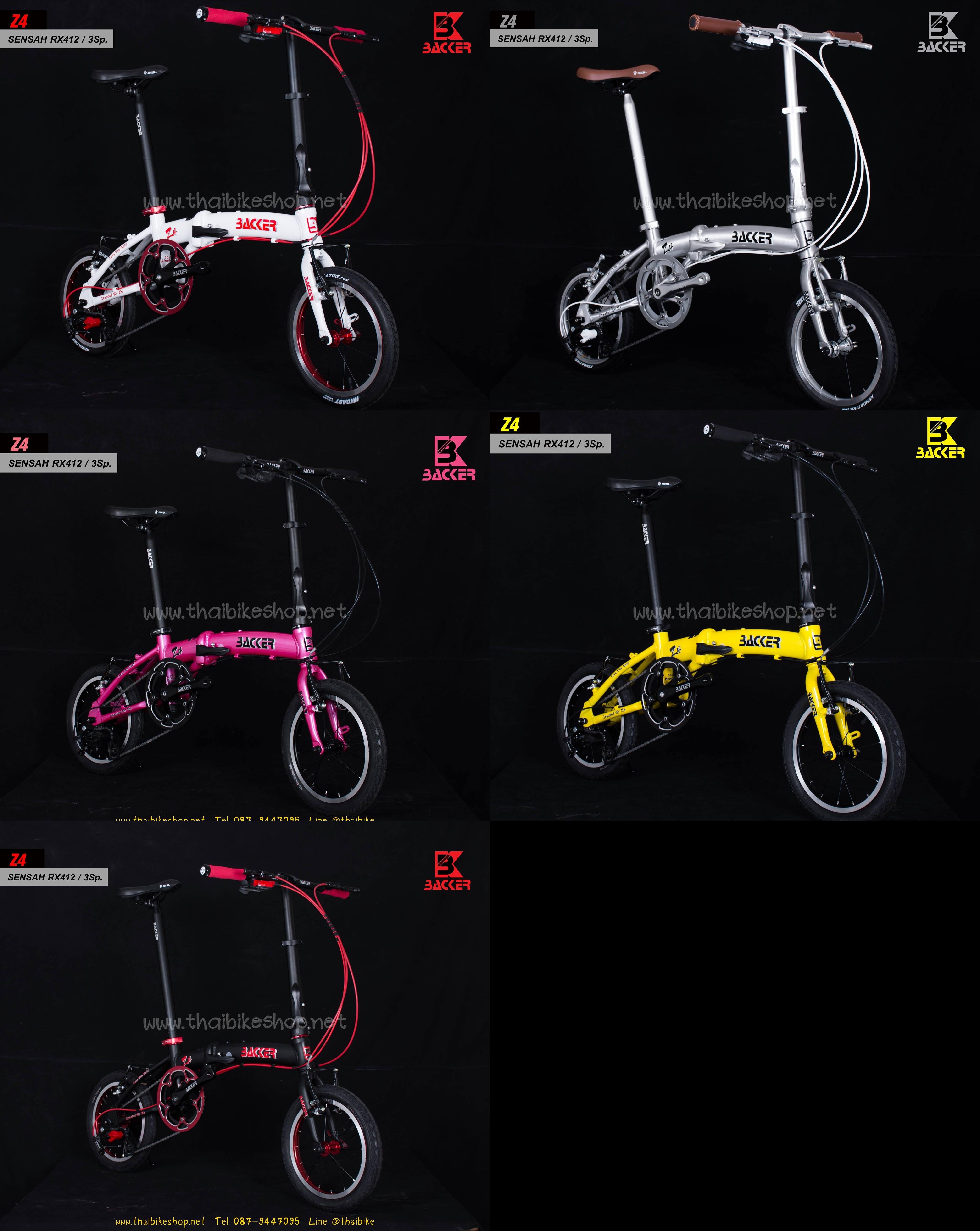 จักรยานพับอลูมิเนียม ยี่ห้อ BACKER รุ่น Z4