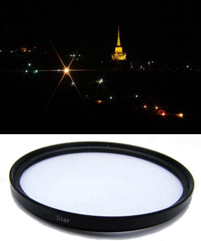 Filter Star 6 แฉก หลายขนาด ช่วยถ่ายไฟให้เป็นแฉกโดยไม่ต้องบีบรูรับแสง