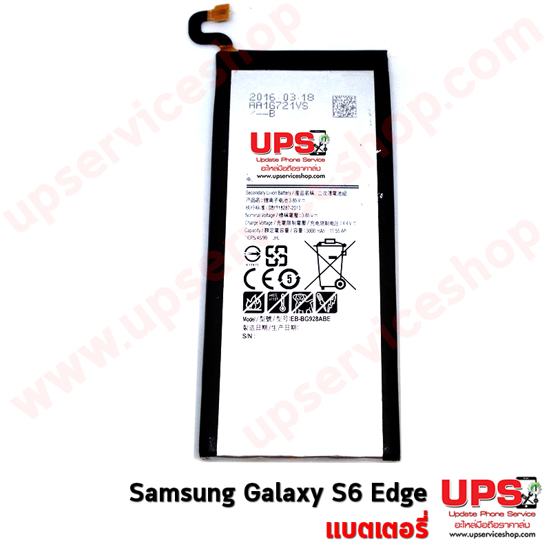 อะไหล่ แบตเตอรี่ Samsung Galaxy S6 Edge Plus