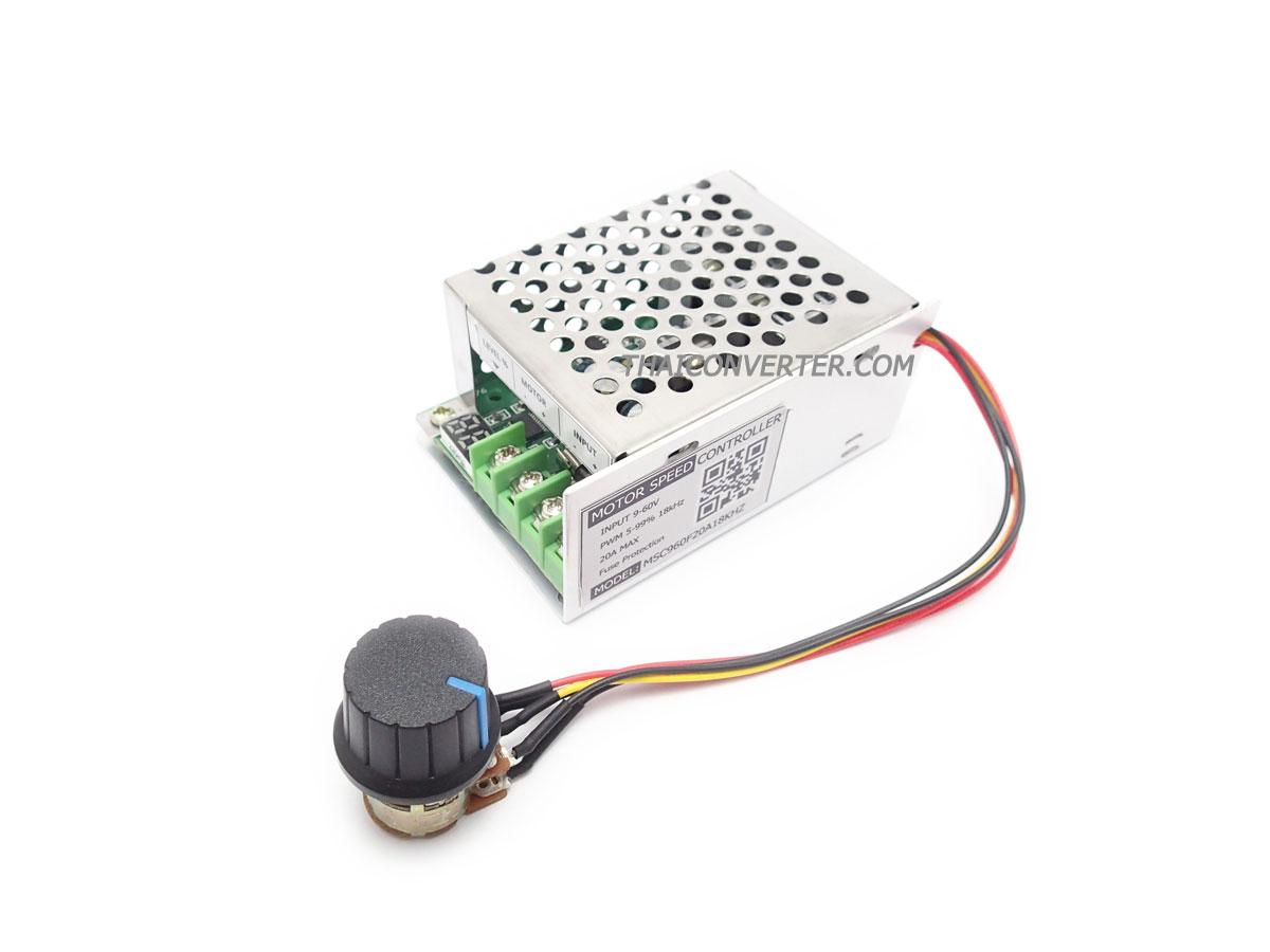 กล่องควบคุมความเร็วมอเตอร์ DC PWM Motor Driver 9-60V 20A 600W