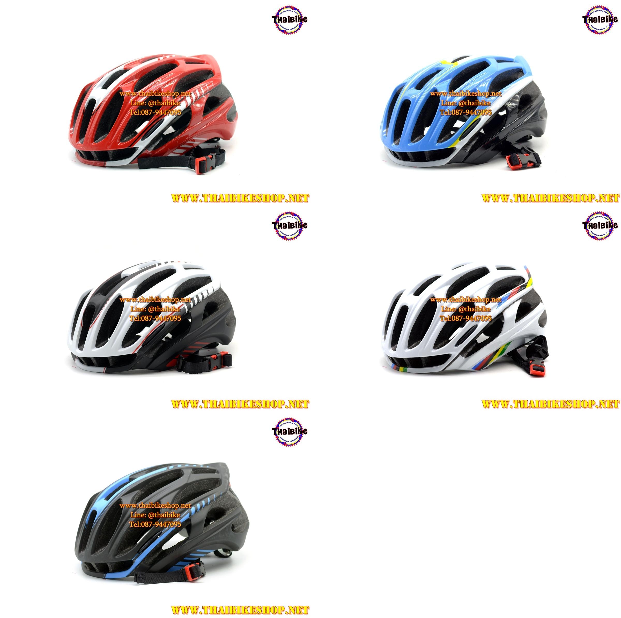 หมวกกันน็อคจักรยาน CAIRBULL 02