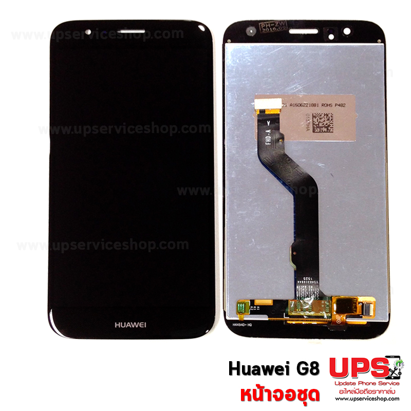 ขายส่ง หน้าจอชุด Huawei G8 พร้อมส่ง