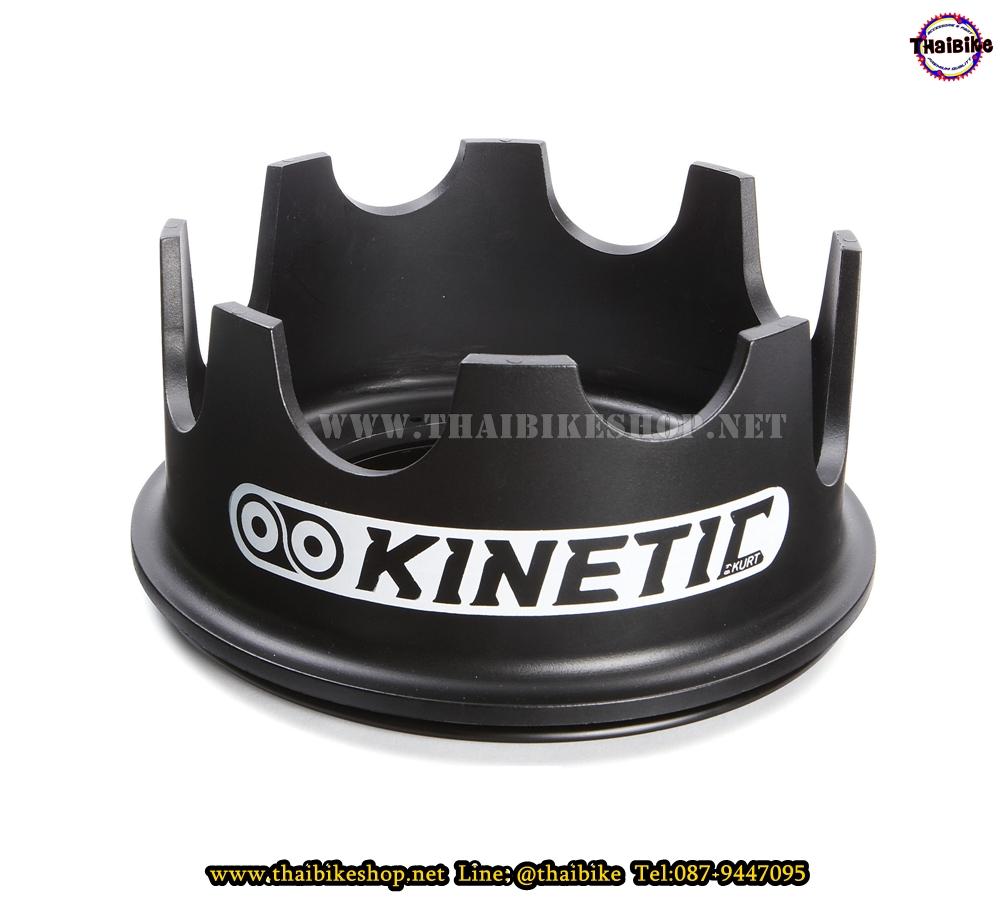 ถาดรองล้อหน้าแบบหมุนได้ Kinetic Turntable Riser Ring
