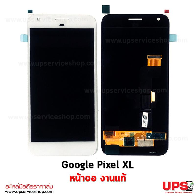 อะไหล่ หน้าจอ Google Pixel XL งานแท้
