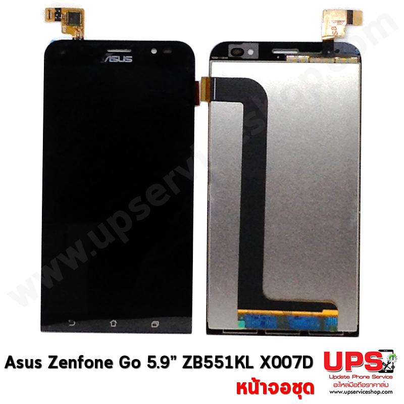 """ขายส่ง หน้าจอชุด ASUS ZenFone GO ZB552KL, X007D จอ 5.9"""" พร้อมส่ง"""