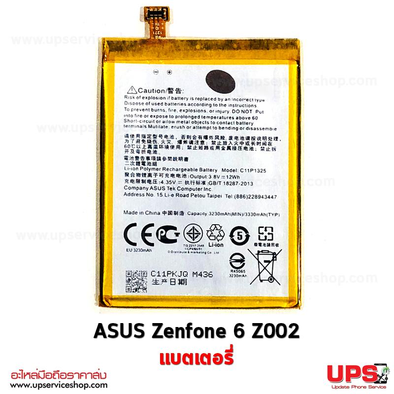 แบตเตอรี่แท้ ASUS Zenfone 6(c11p1325)