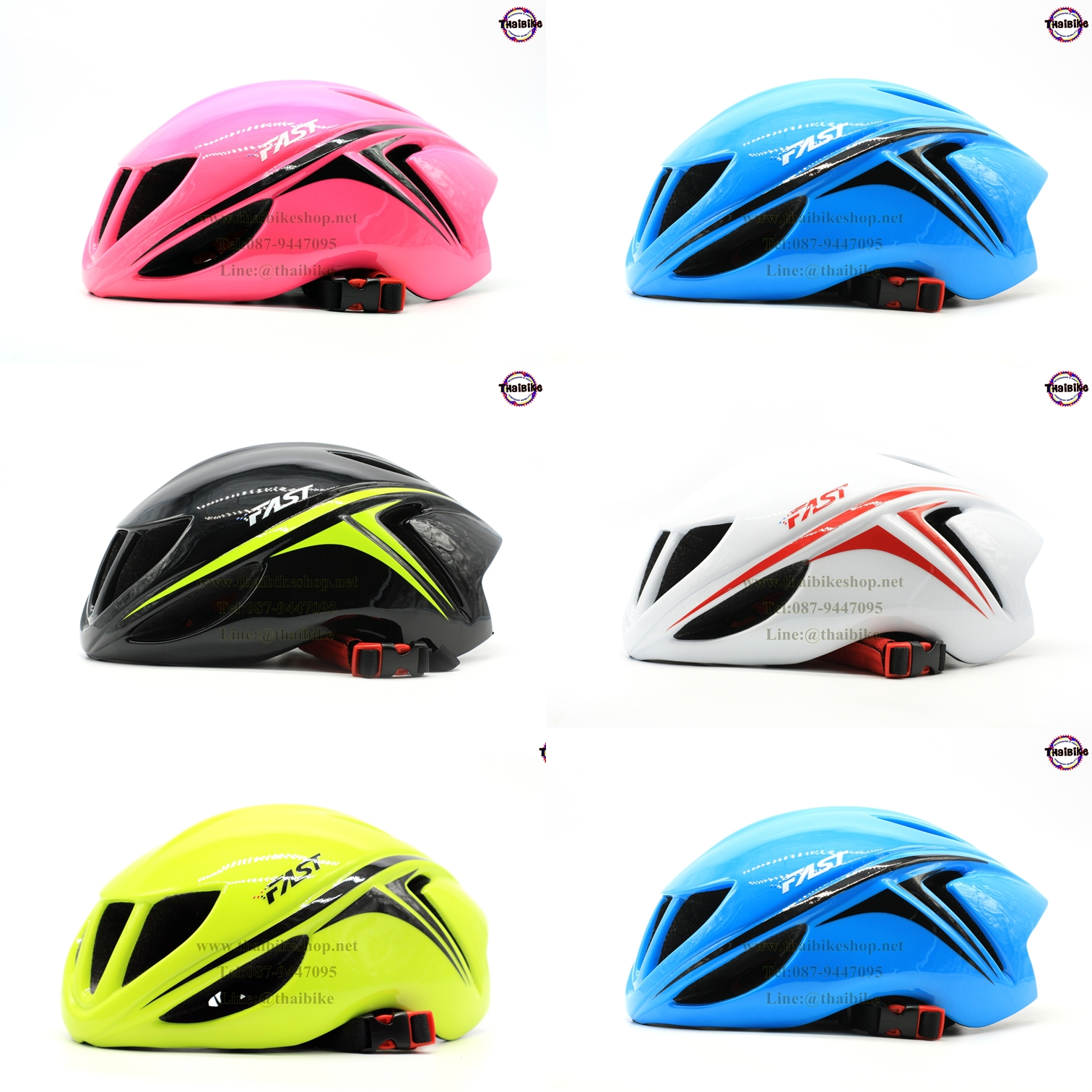 หมวกกันน็อคจักรยาน FAST รุ่น FR1