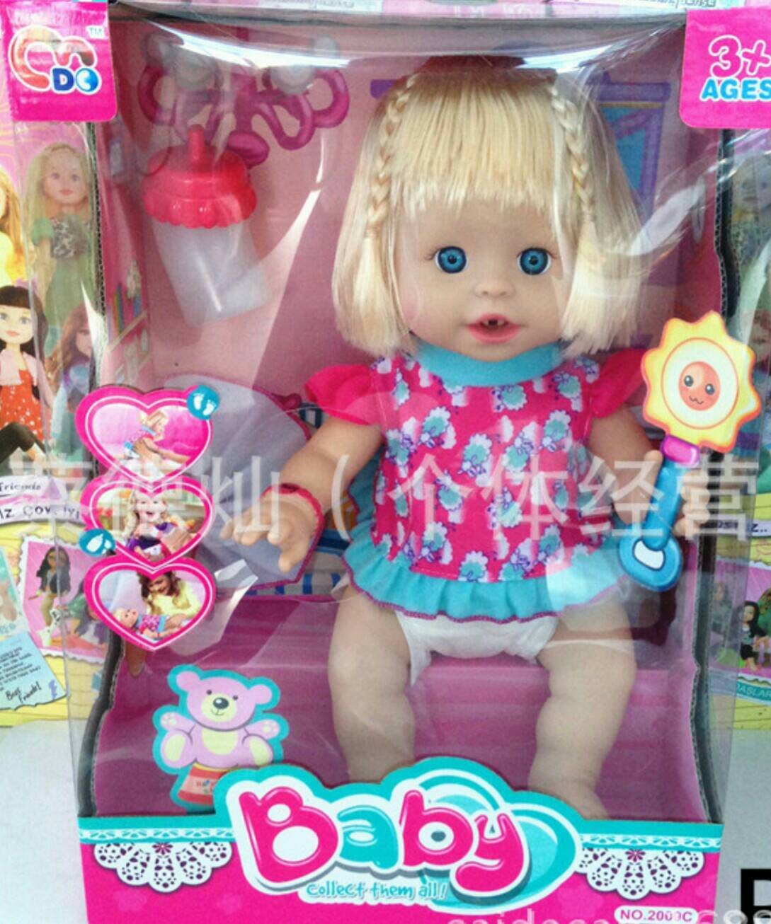 ตุ๊กตาน่ารักม๊าก ๆ เลยนะคะ มาพร้อมขวดน้ำและแพมเพอส ไว้ฝึกน้อง ๆ นู๋ ๆ หัดเลี้ยงน้องค่ะ