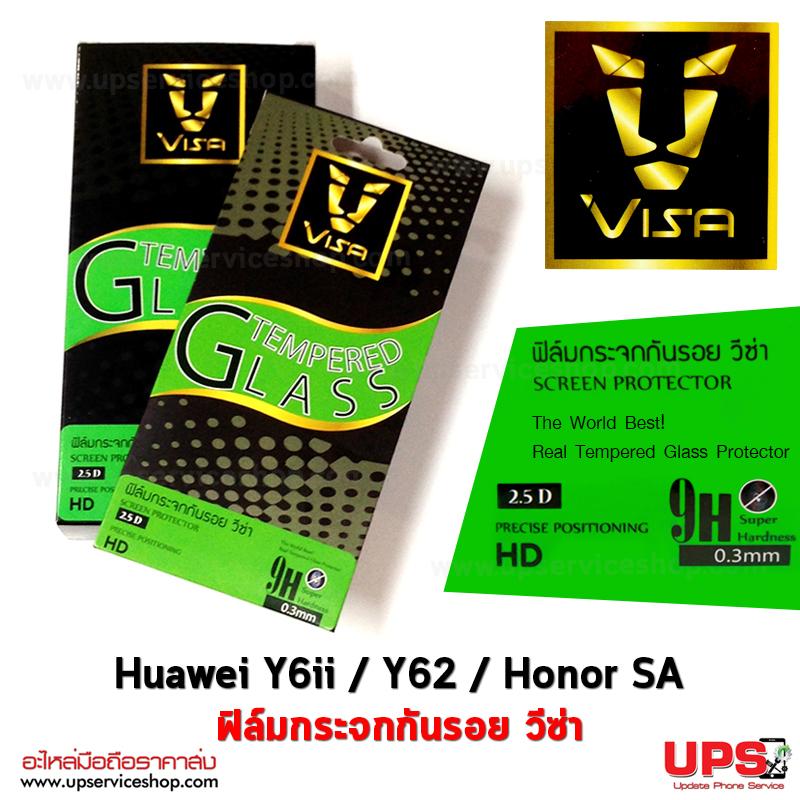 Huawei Y6ii / Y62 / Honor SA - ฟิล์มกระจกกันรอย วีซ่า Tempered Glass Protector