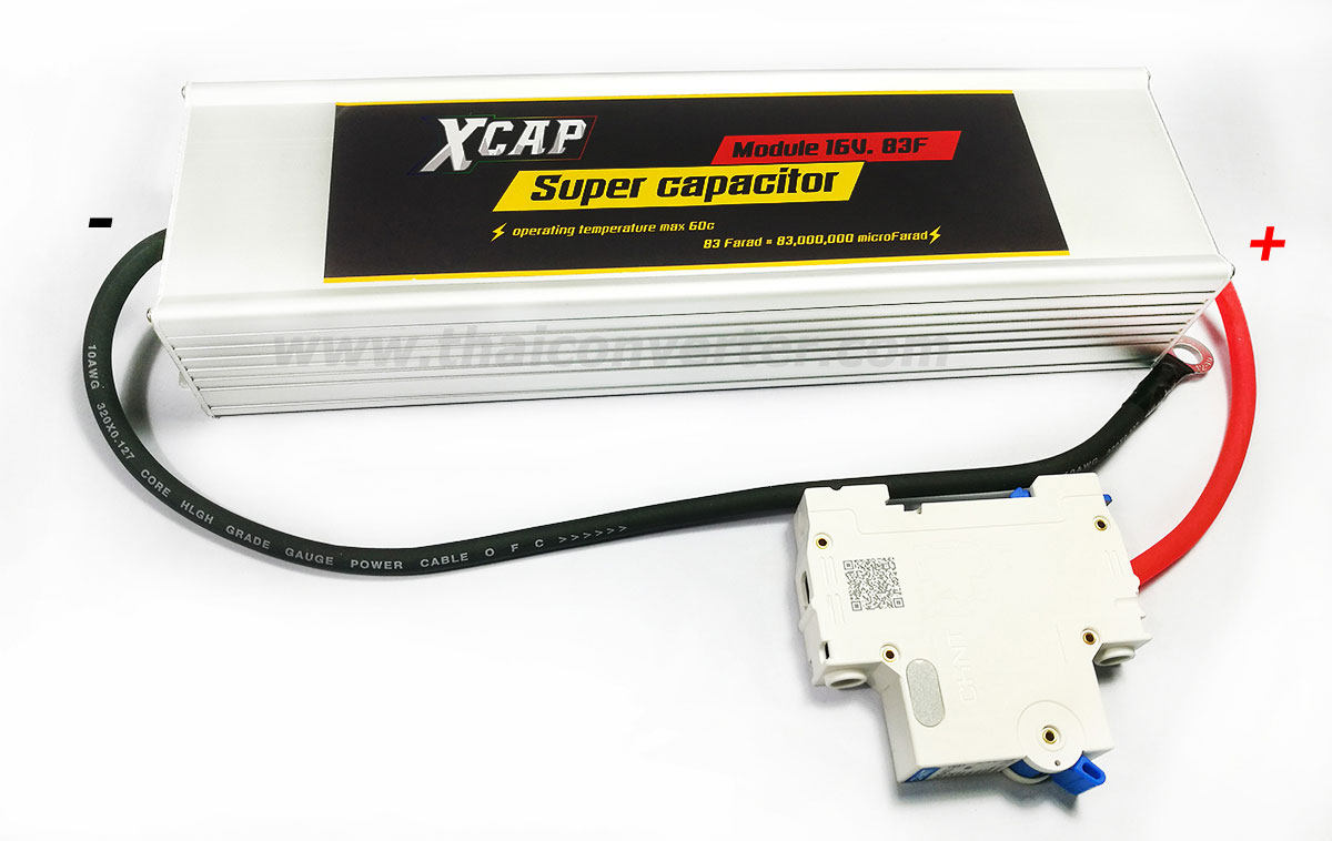 Super Capacitor จำหน่าย ซุปเปอร์คาปาซิเตอร์ราคาถูก Super Cap Boost