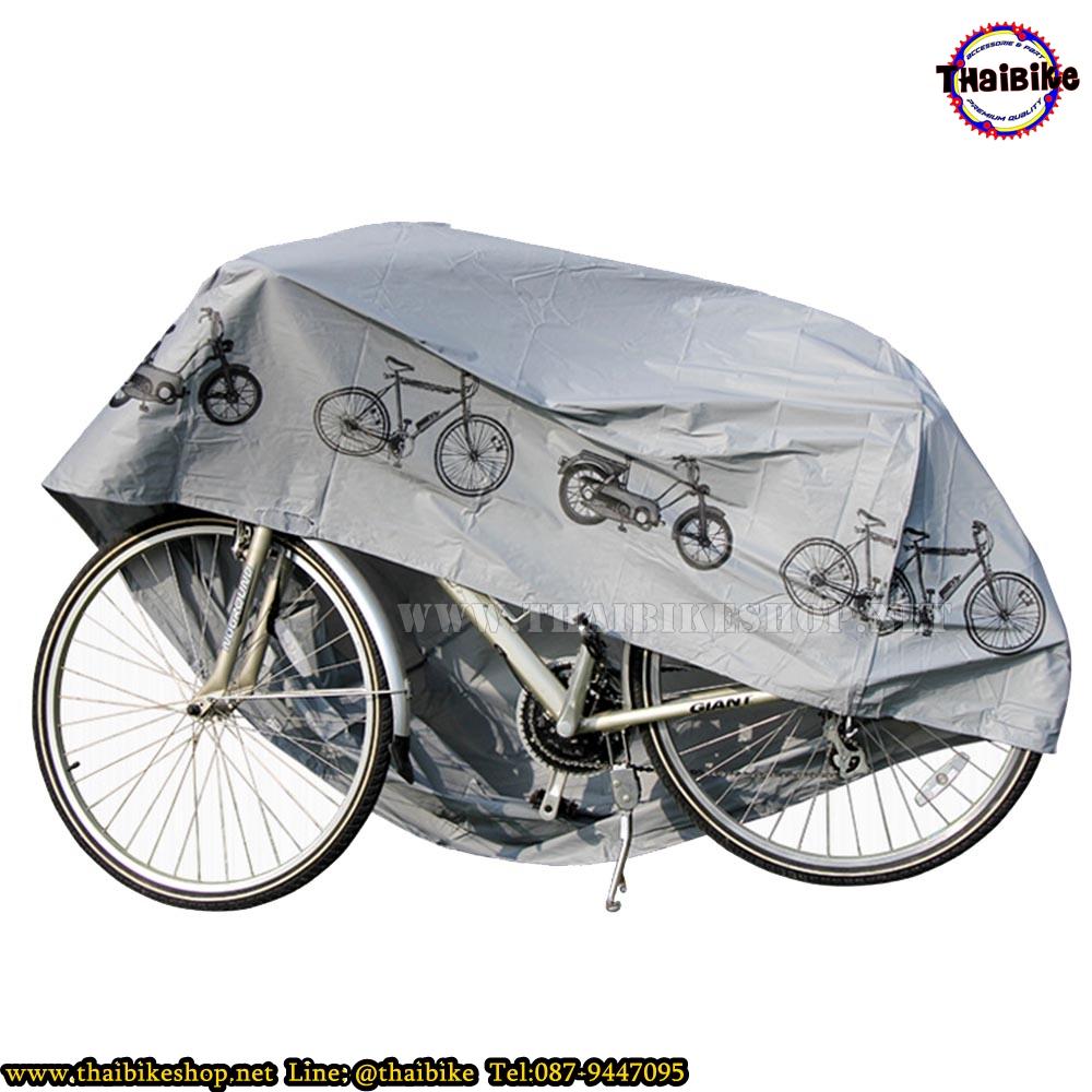 ผ้าคลุมรถ thaibike