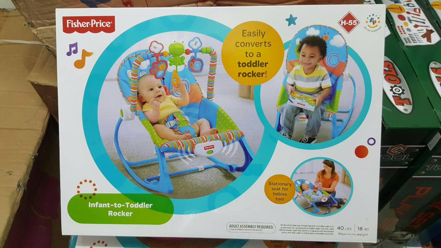 เปลโยก fisher price infant to toodle rocker