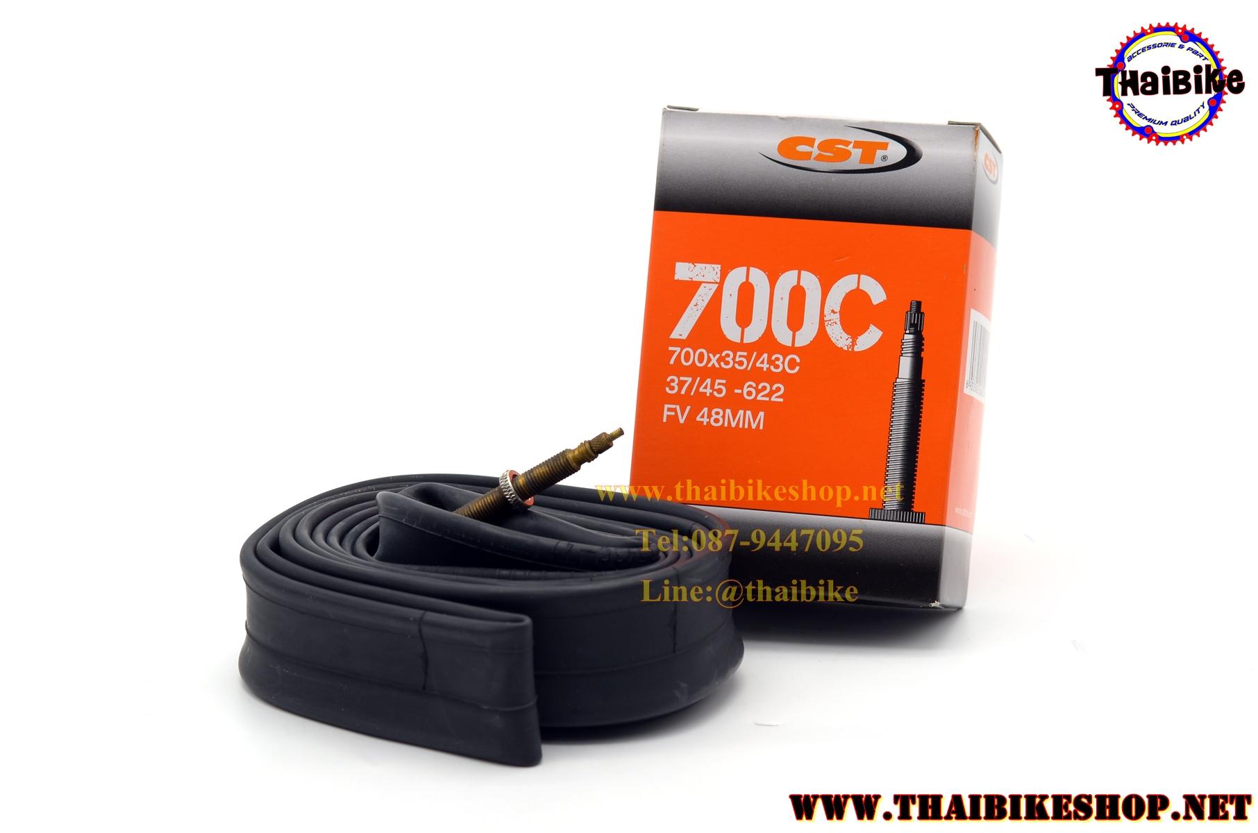 ยางใน CST 700 X 35/45C-662 FV ( 48mm )