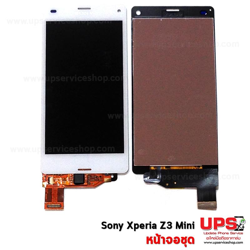 หน้าจอชุด SONY Xperia Z3 Compact (Z3 Mini)