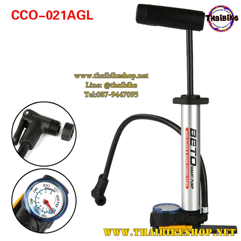 Beto สูบจักรยานพกพา รุ่น CCO-021AGL