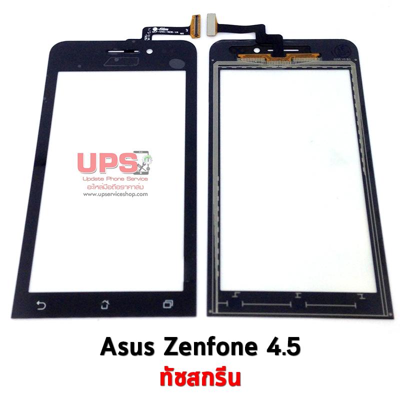 ทัชสกรีน Asus Zenfone 4.5