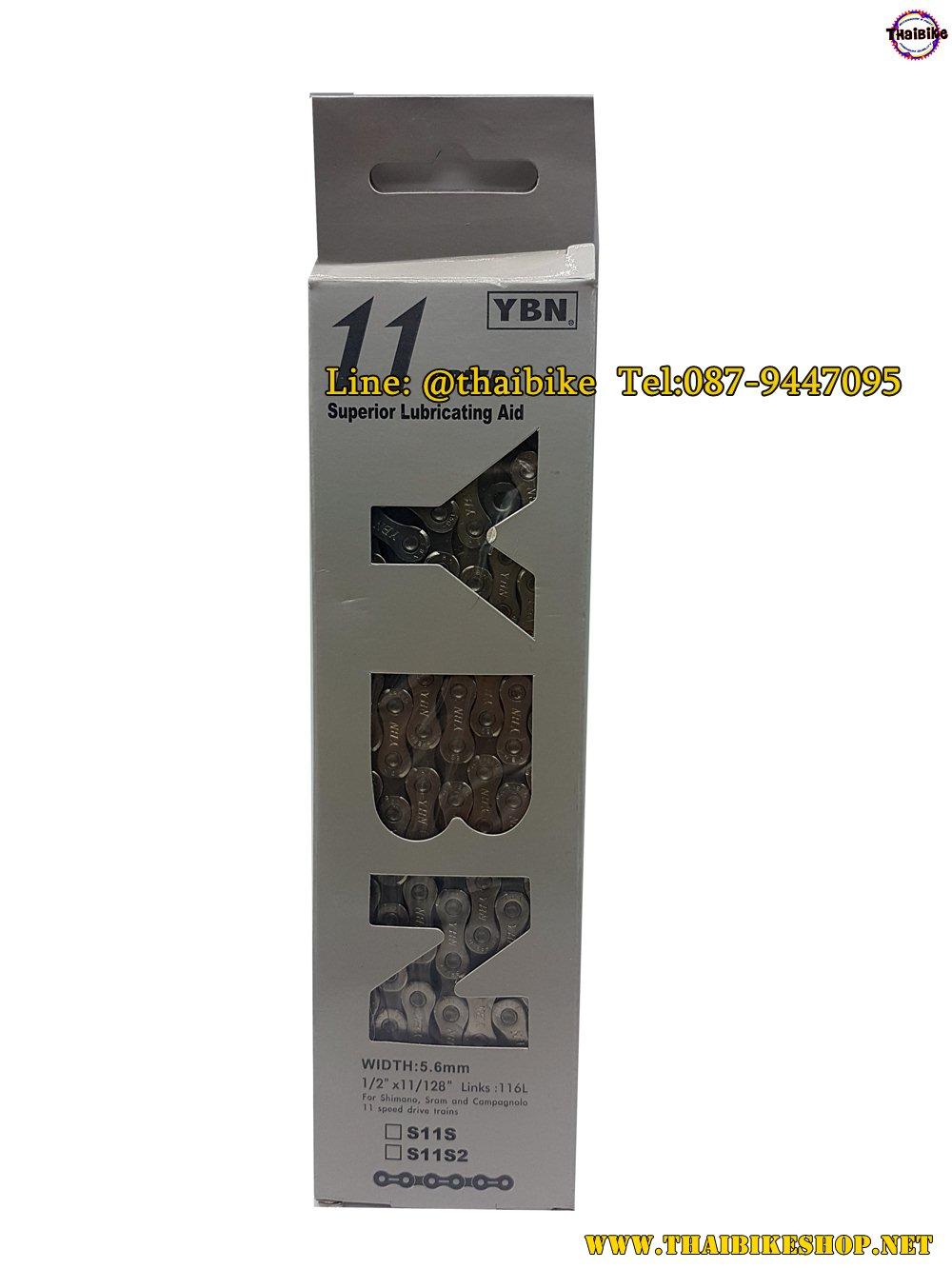 โซ่ YBN S11S สำหรับ 11 SPEED for SHIMANO, CAMPAGNOLO AND SRAM