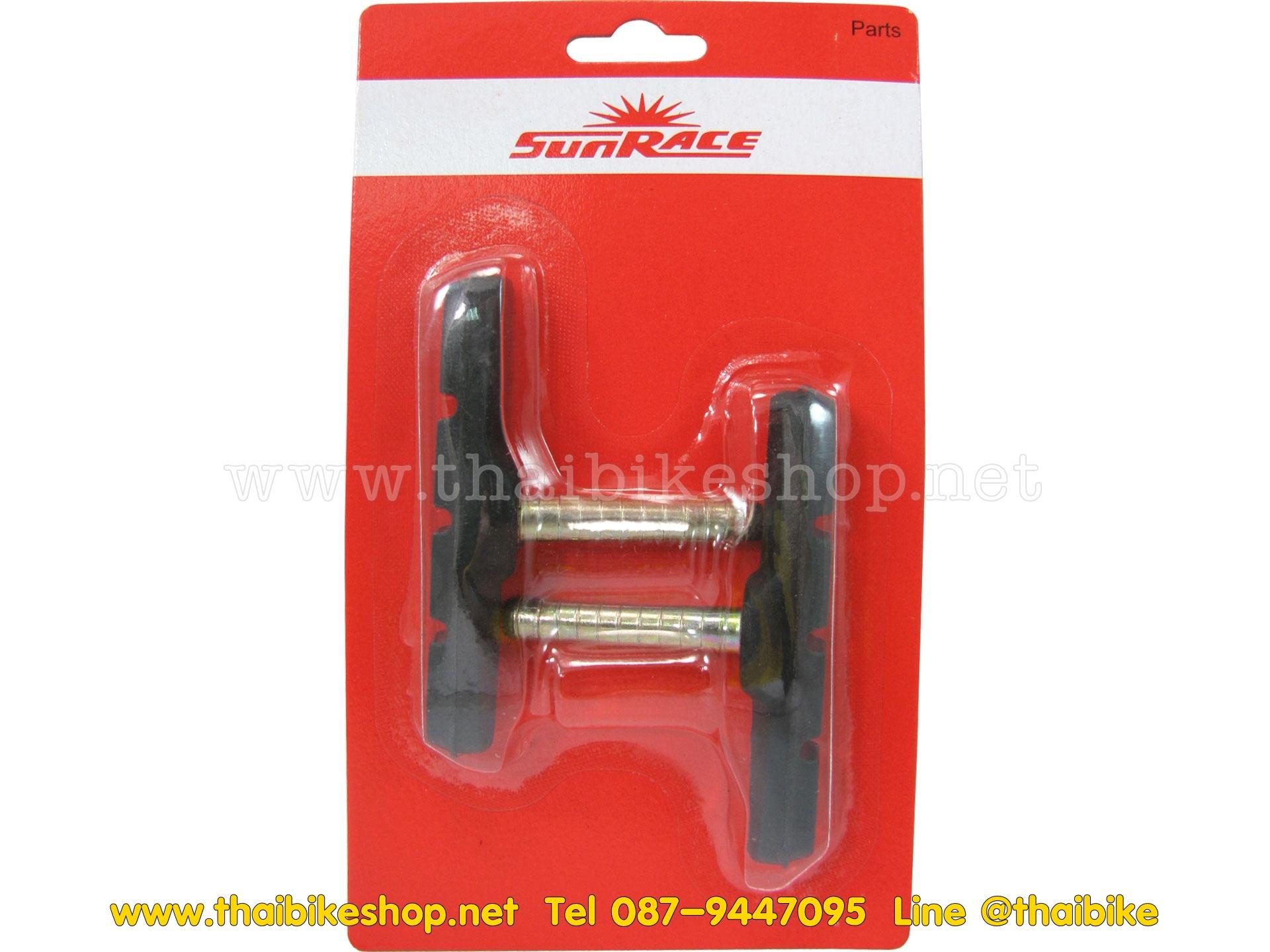 ยางเบรคผีเสื้อ SUNRACE BSM20