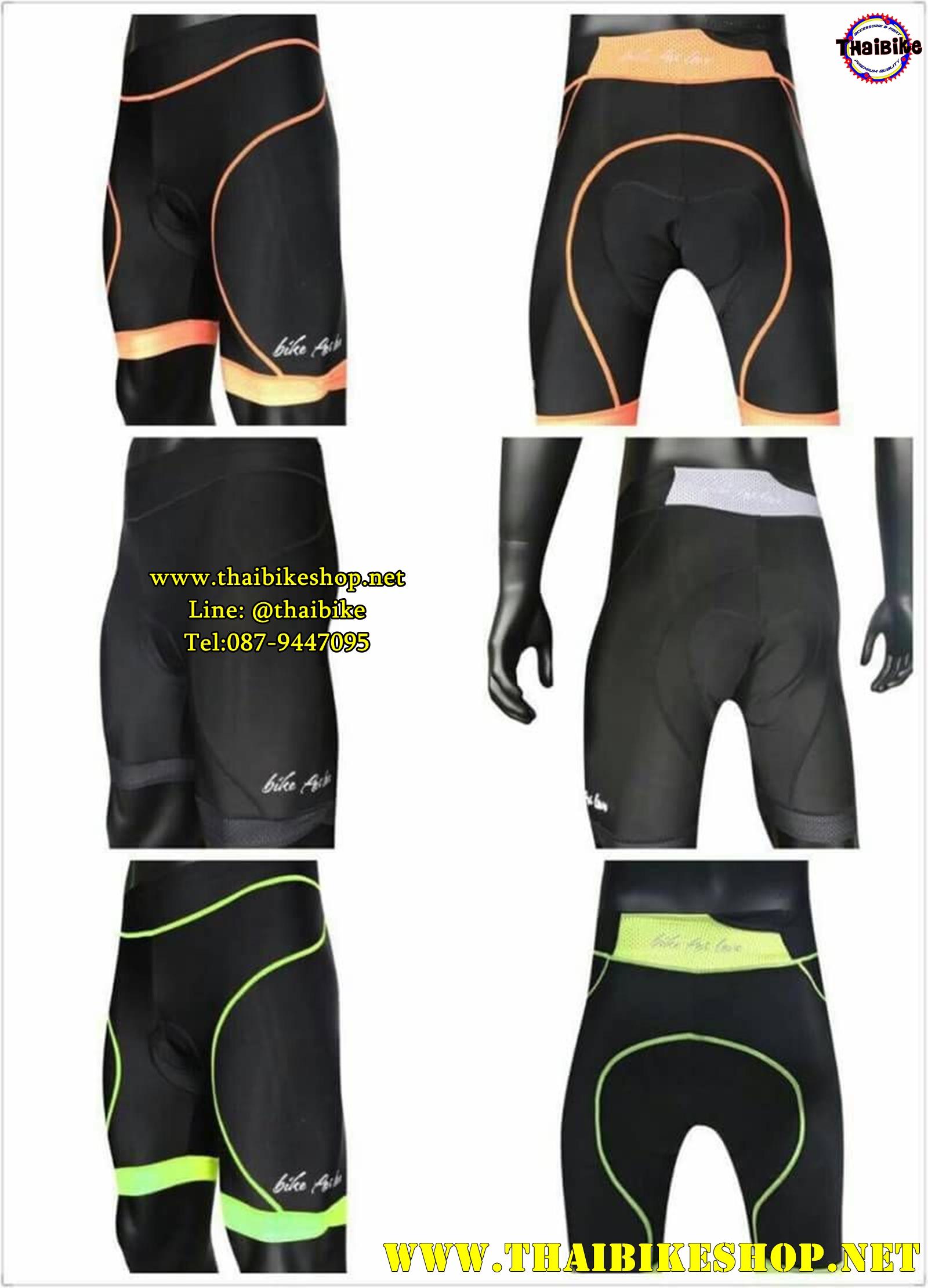 กางเกงขาสั้นเป้าเจล BFL 03